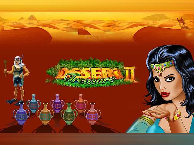 Игровой слот Desert Treasure II